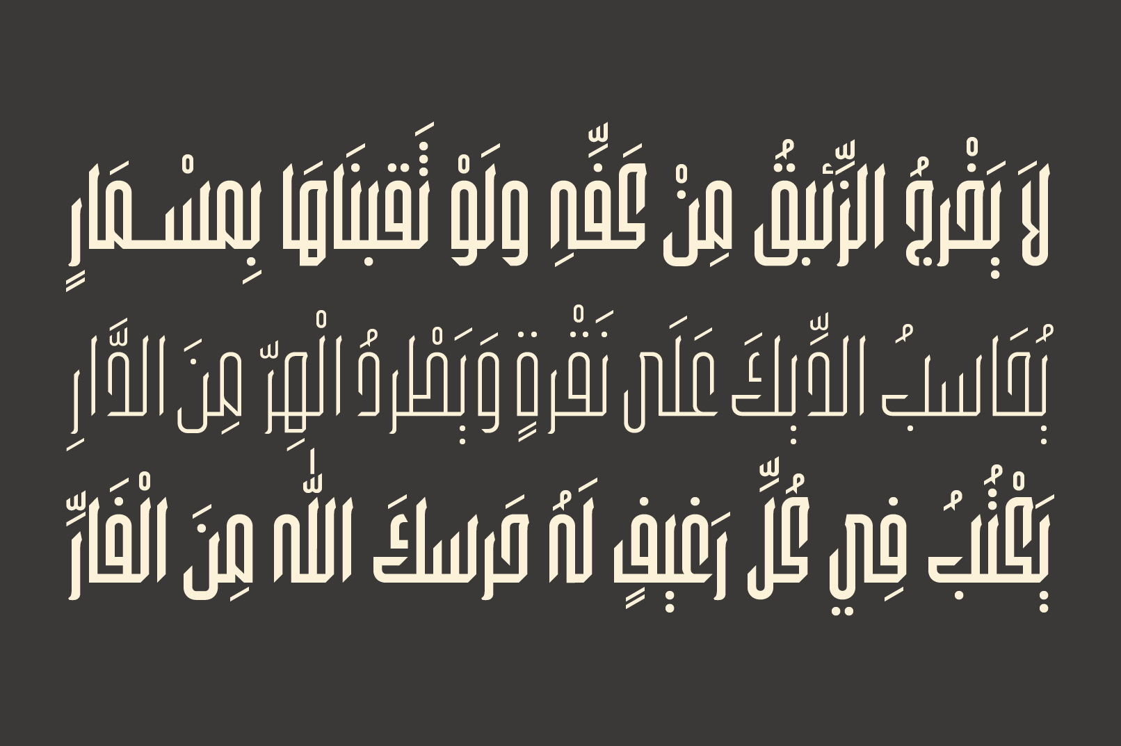 Wafir - Arabic Typeface example image 7