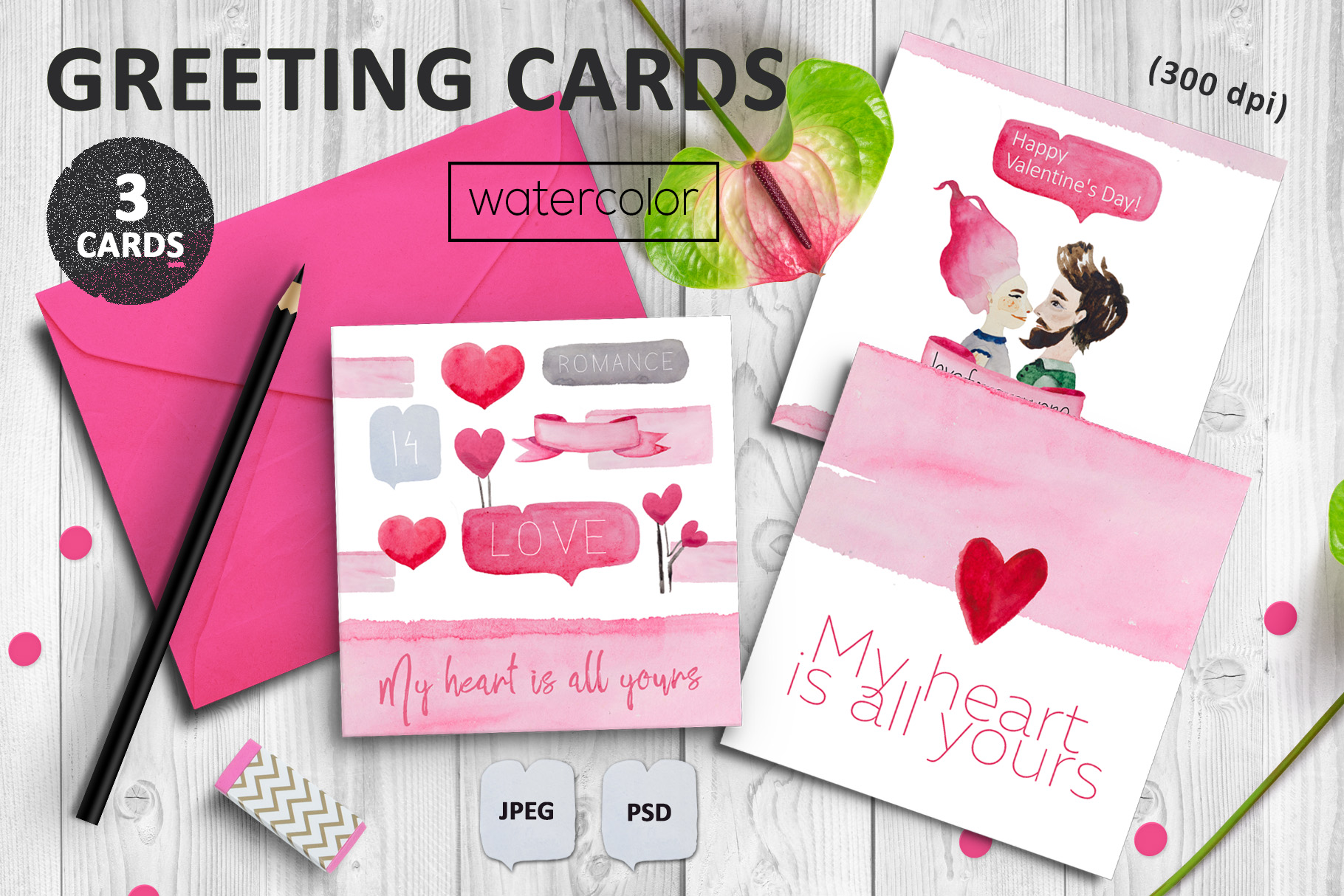 Greeting card designs example image 1
