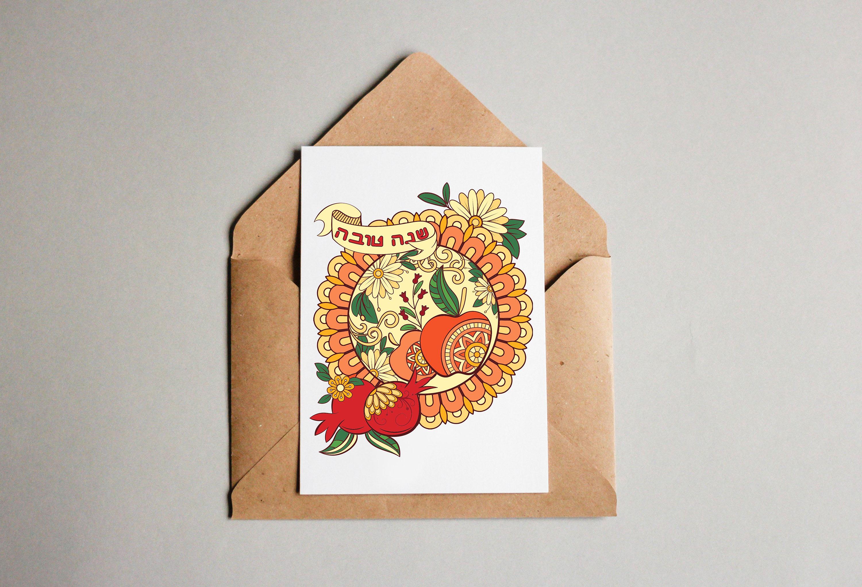 Rosh Hashanah Greeting Cards Set example image 8