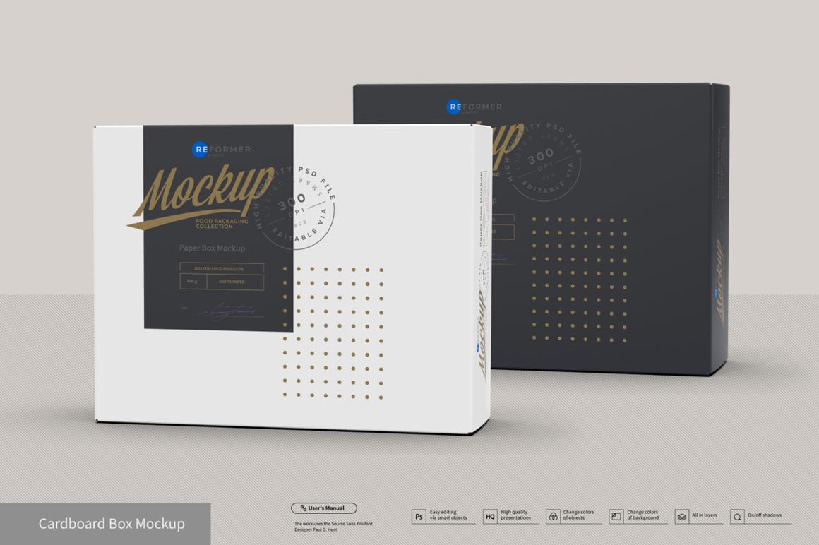 Presentation of Cartoon Box Design Mockup example image 2
