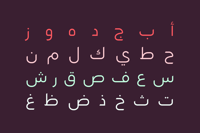 Lamhah - Arabic Typeface example image 3