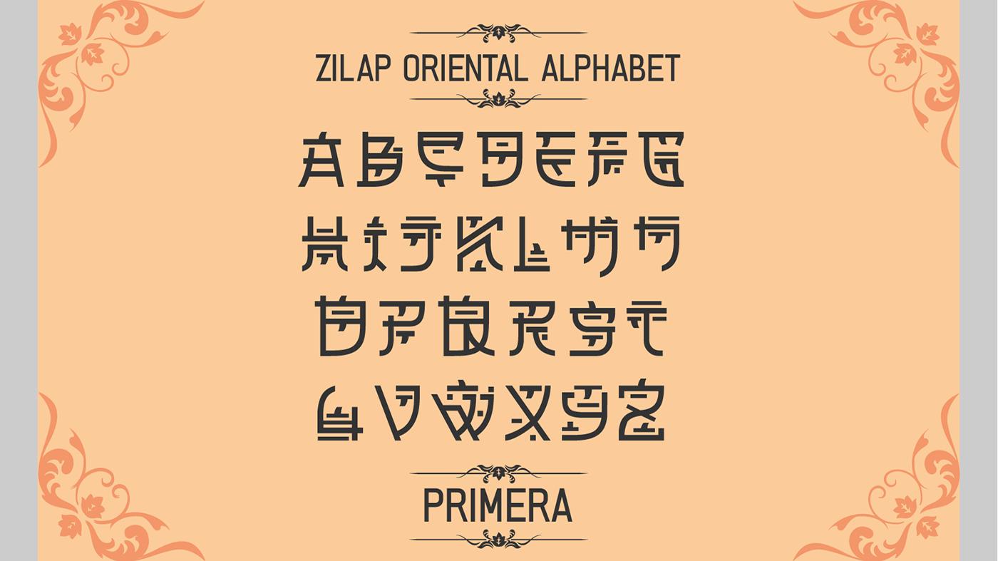 Primera Fontype example image 3
