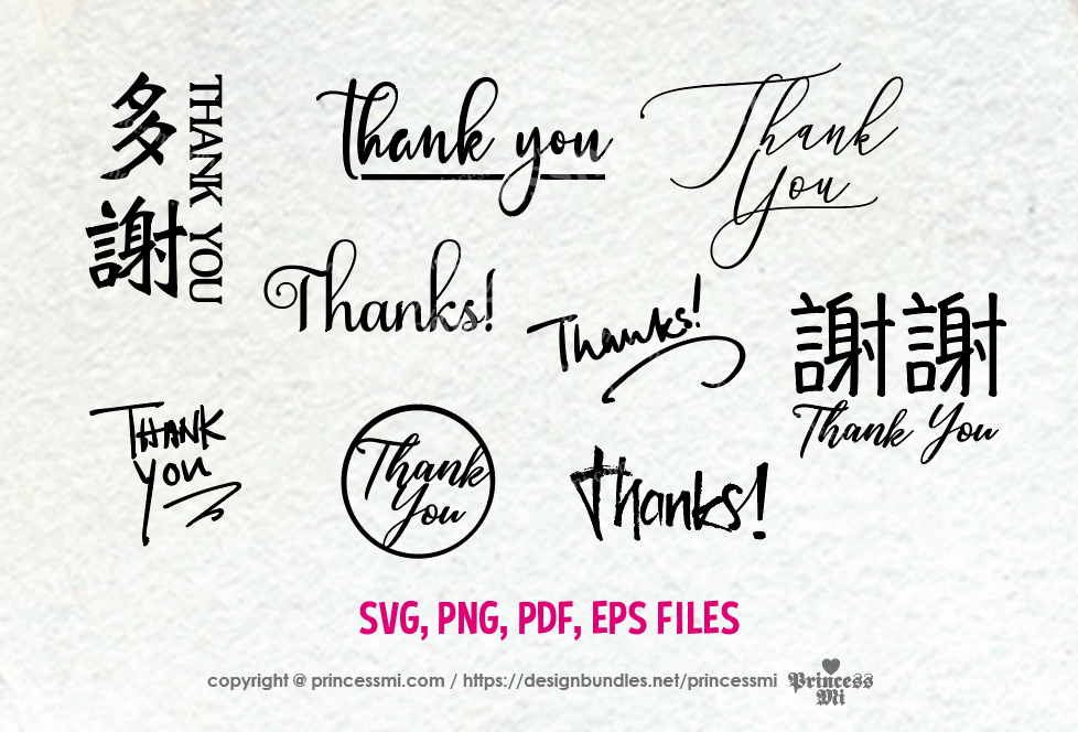 Photo Overlays , thank you text, chinese / svg, eps, png example image 2