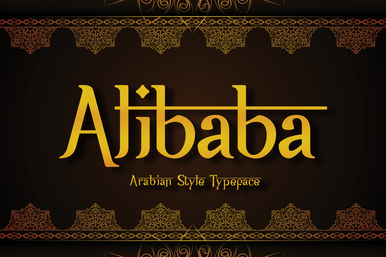 Alibaba example image 1
