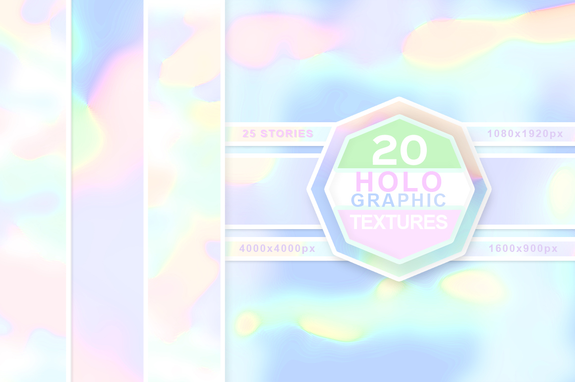 Holographic Textures. Abstract Backgrounds. example image 1