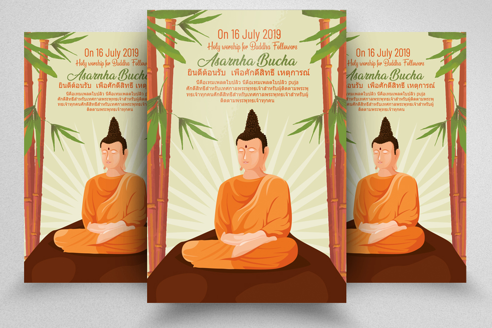 Asarnha Bucha Worship Flyer Template example image 1