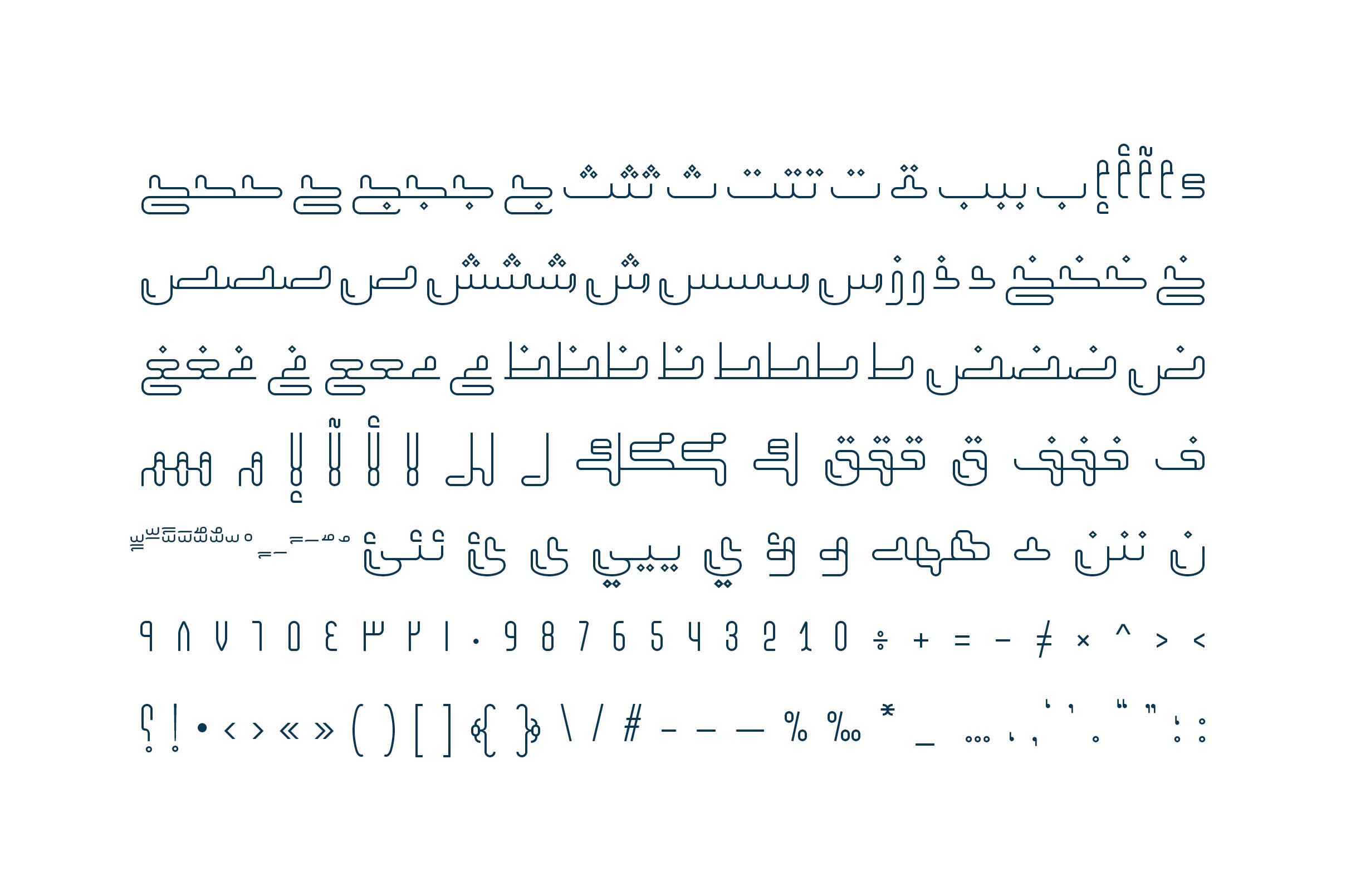 Mozarkash - Arabic Font example image 8