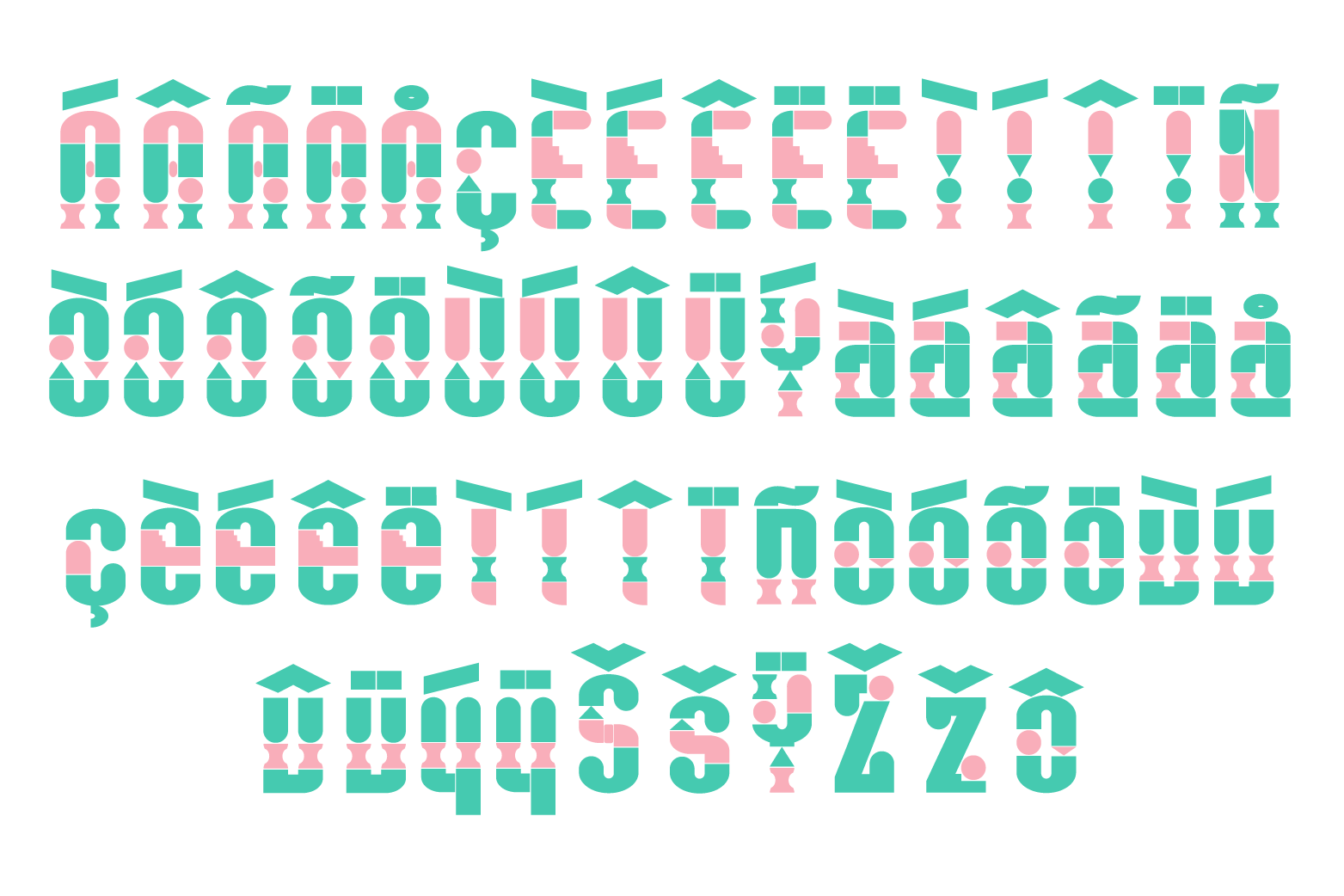 Antica Font example image 9