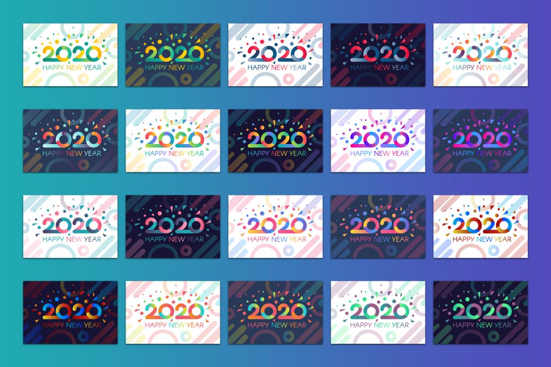 Modern 2020 Greeting Card example image 4