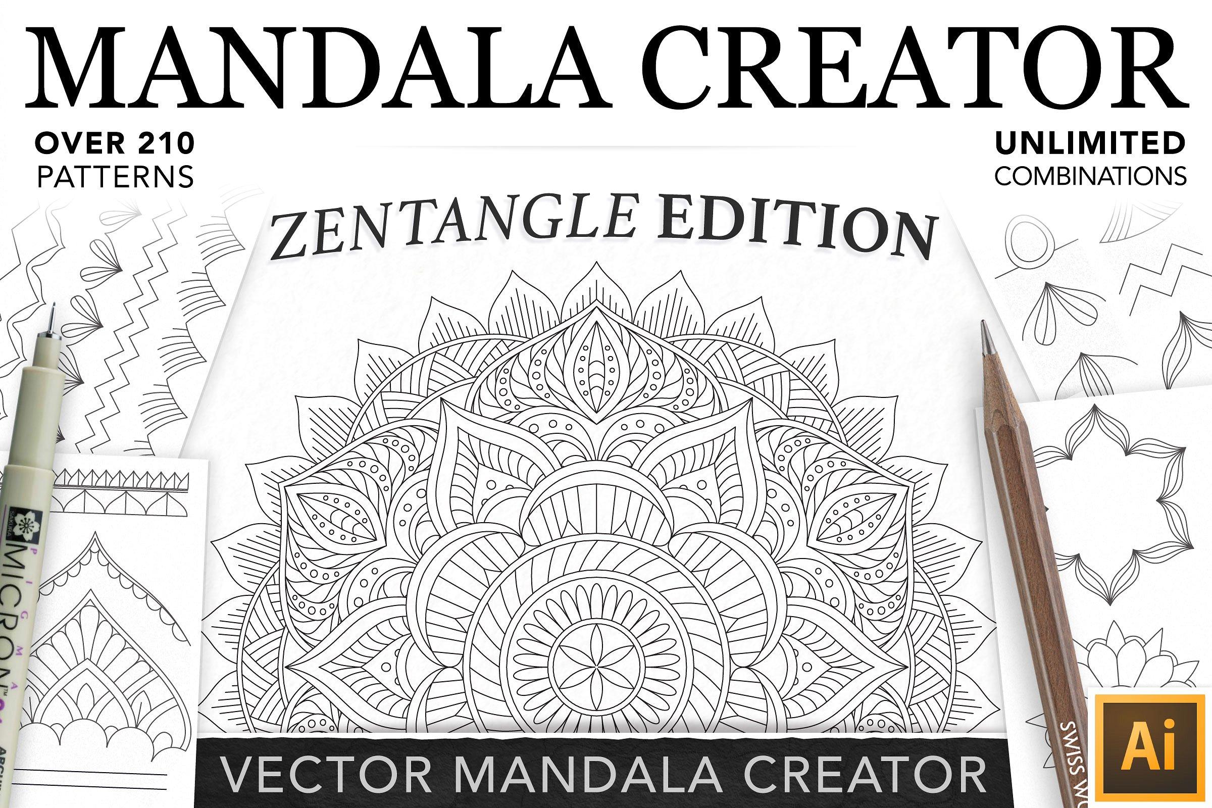 Zentangle Mandala Creator Addon for Illustrator example image 1