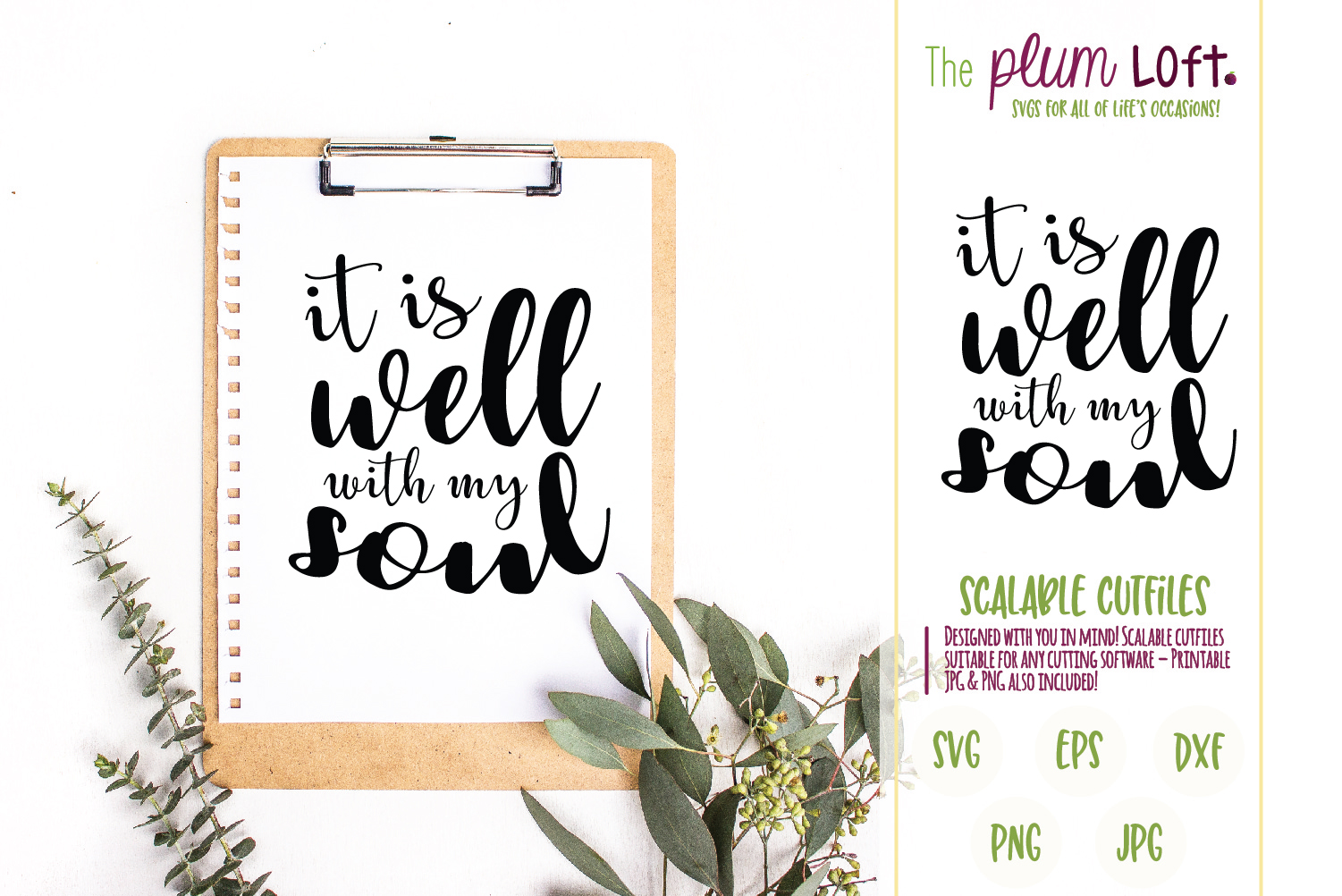photo relating to It is Well With My Soul Printable identify It is properly with my soul - SVG