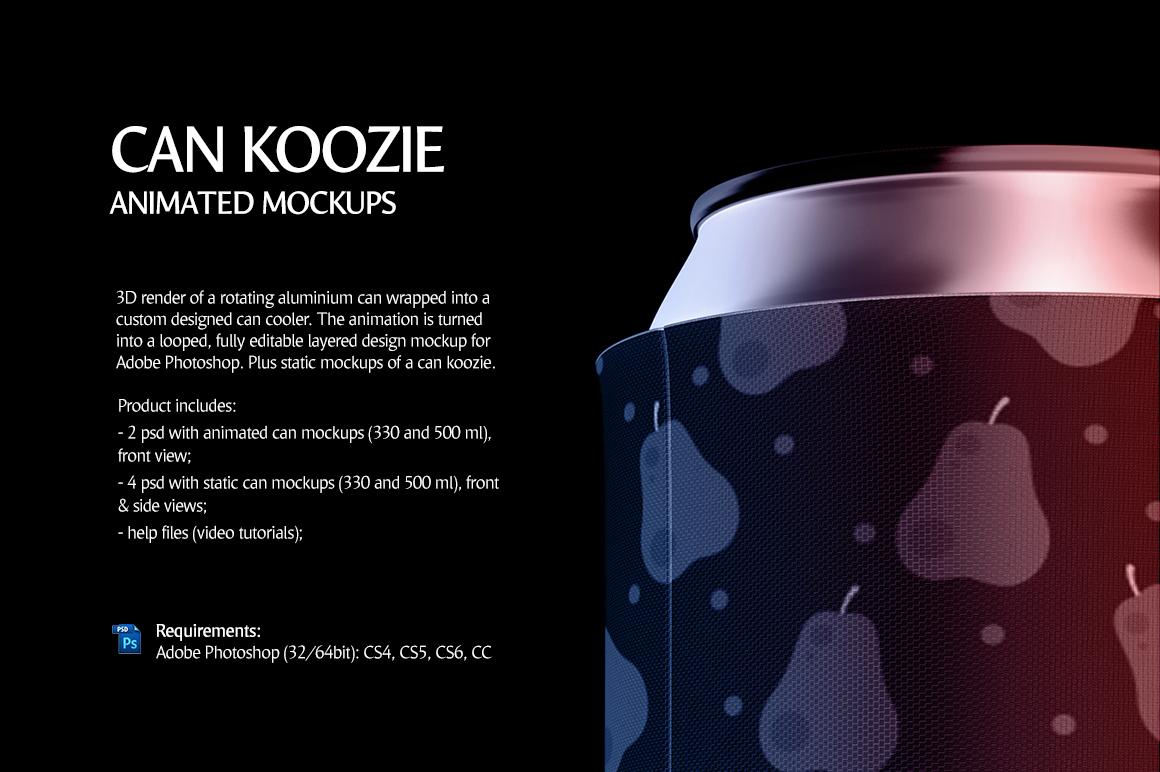 Can Koozie Animated Mockup example image 2