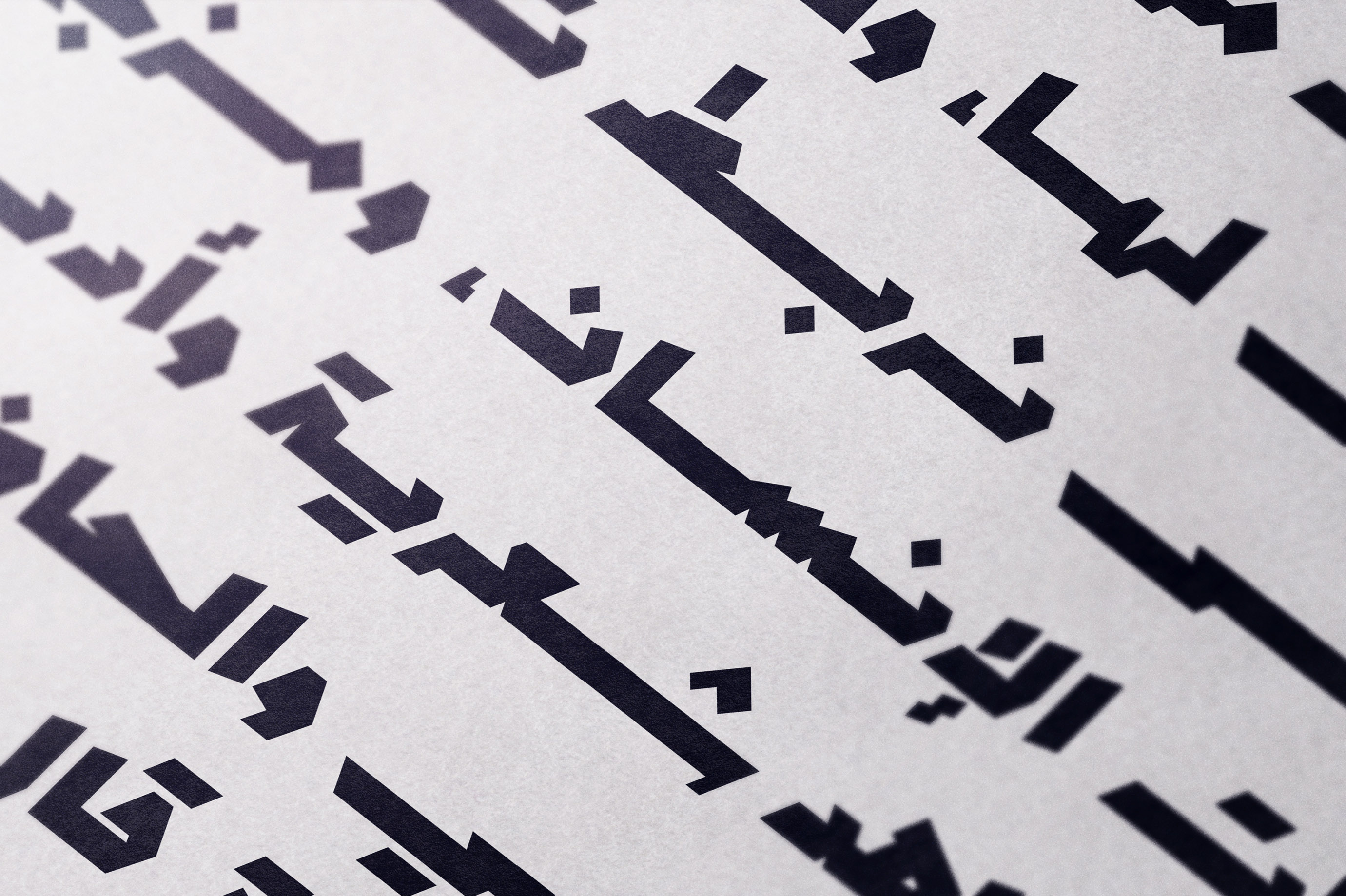 Mawzoon - Arabic Font example image 19
