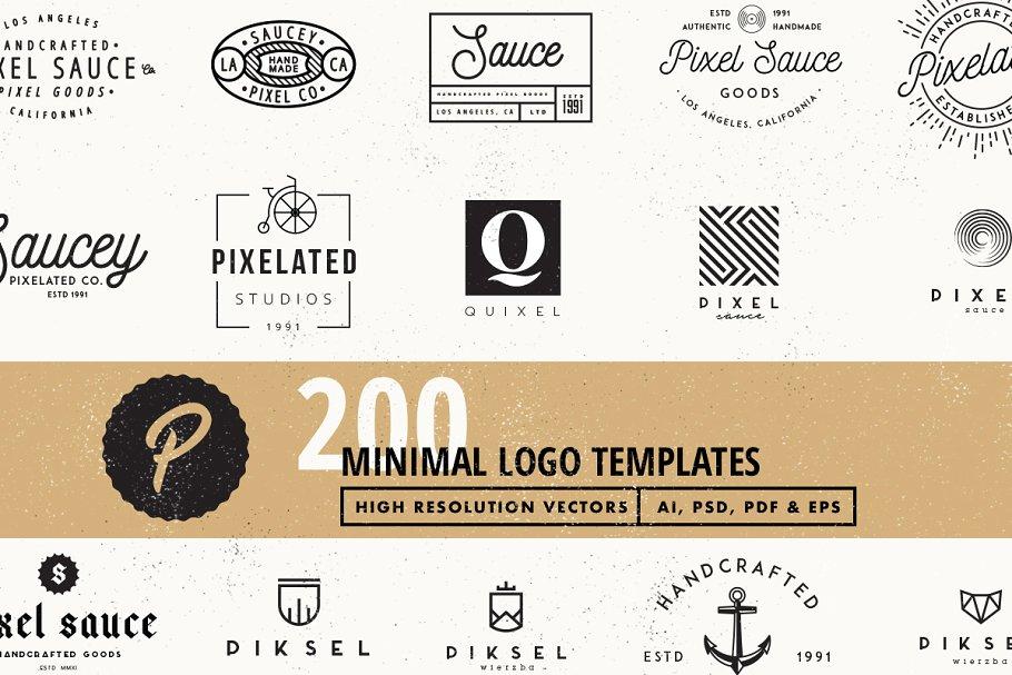 200 Vector Logo Templates example image 1