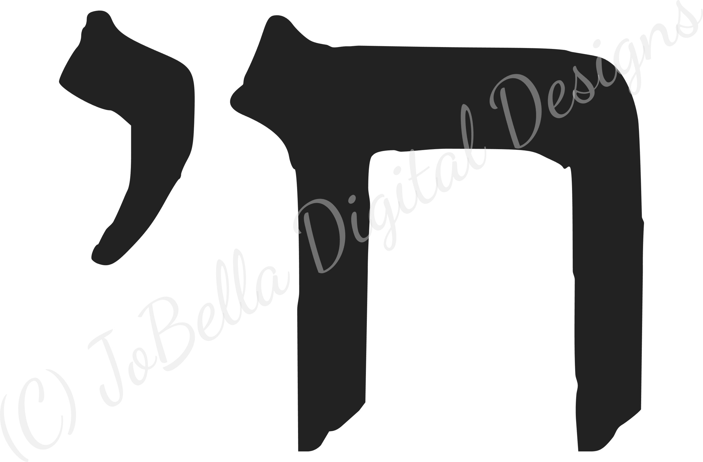 Hebrew Chai SVG Bundle, Sublimation PNGs and Printables example image 9