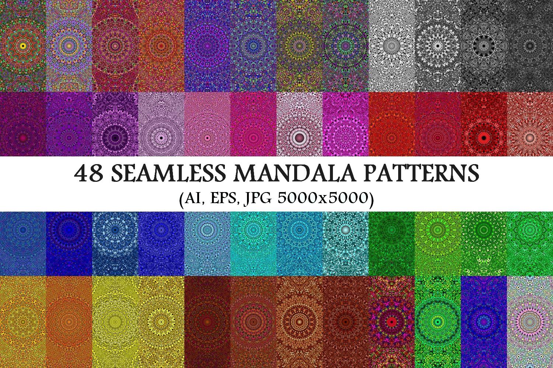 48 Seamless Floral Mandala Patterns example image 1