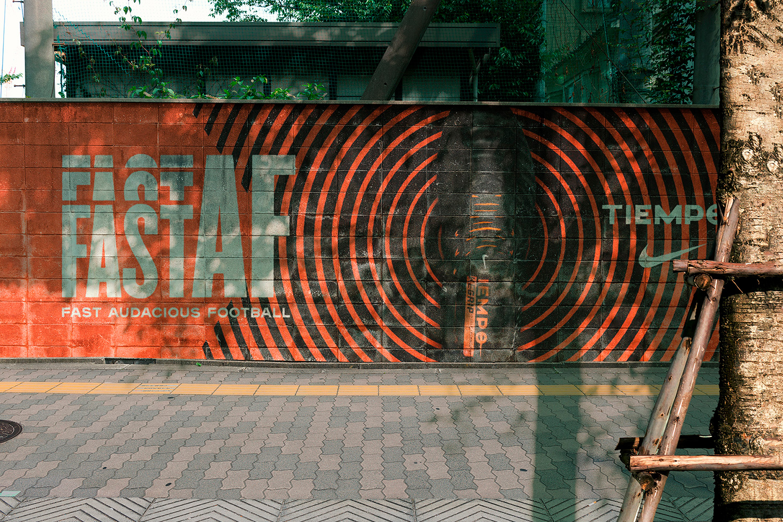 12 Realistic Mural Street Mockup - PSD example image 10