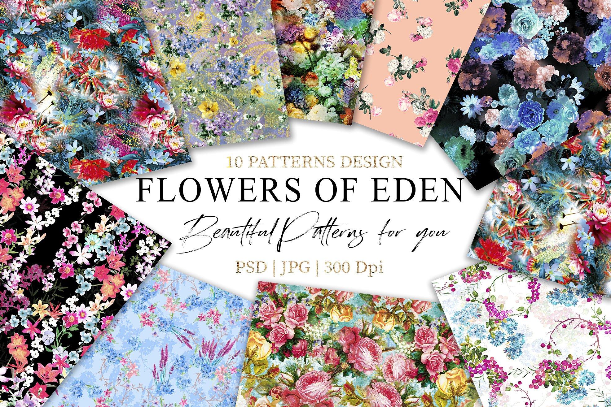 Garden of Eden Flowers Patterns clipArt example image 1
