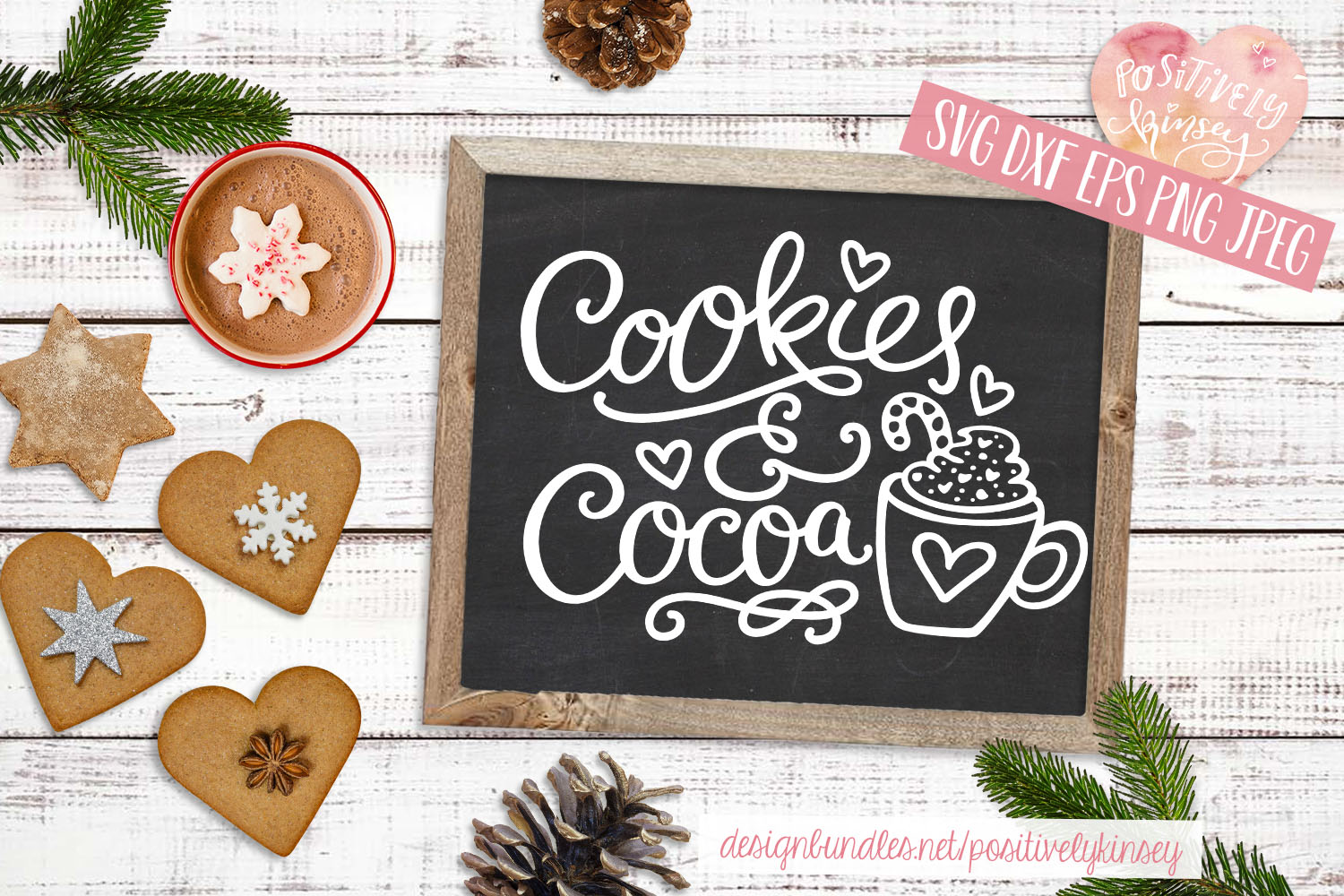 Christmas Baking SVG Bundle! 7 Cute Holiday Quote Designs example image 3