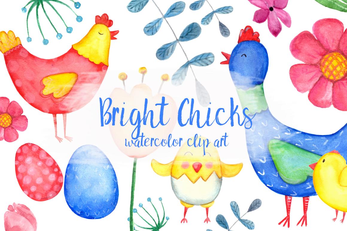 Watercolor Bright Chicks Clip Art  example image 1