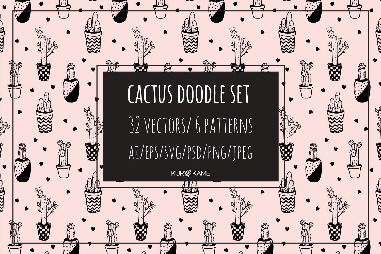 Cactus Doodle Set example image 1