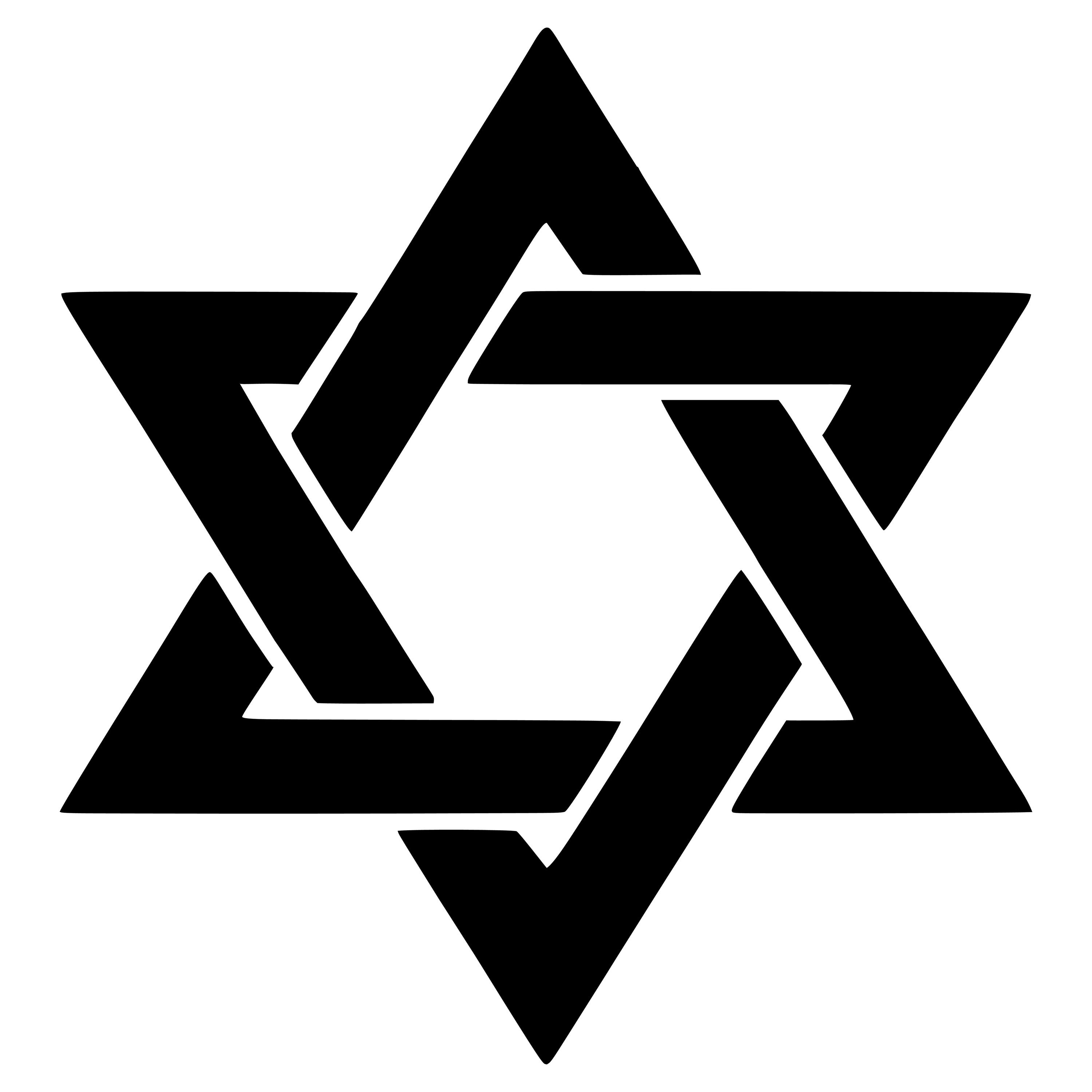 Jewish SVG Bundle, Sublimation PNGs and Printables example image 9