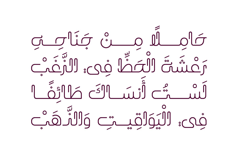 Laftah - Arabic Font example image 9