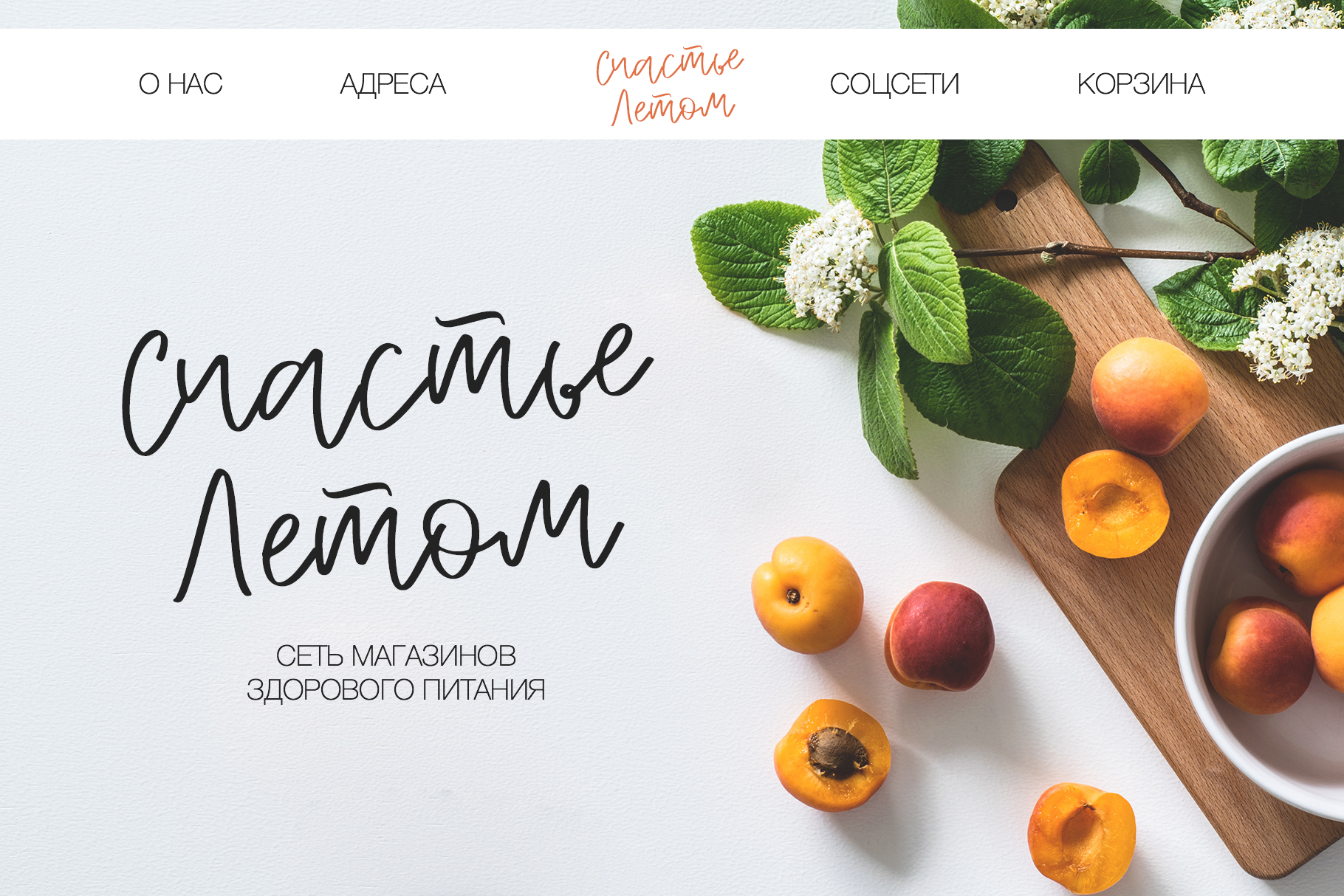 Peach Cream Latin & Cyrillic example image 3