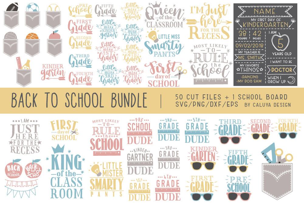 Back To School SVG Cut File Bundle example image 1