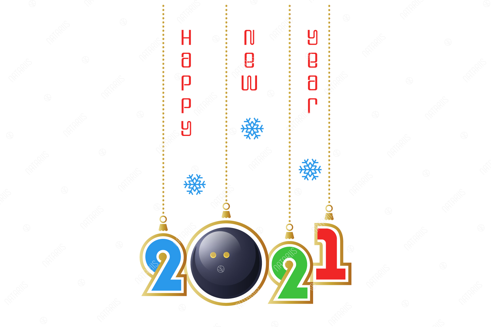 2021 Happy New Year. Sports greeting card. Squash.