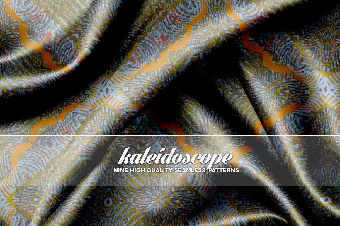 Kaleidoscope example image 3