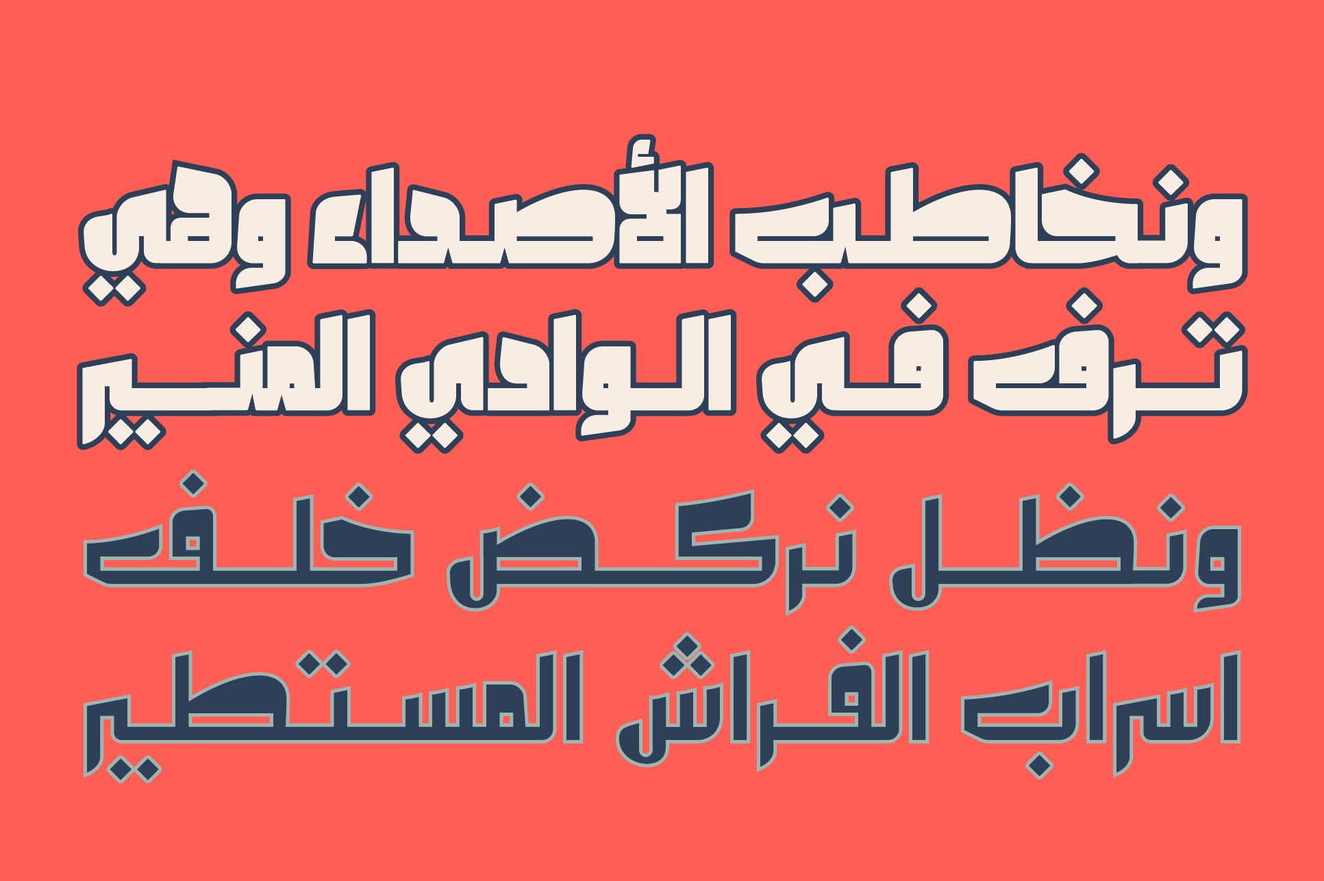 Olfah - Arabic Typeface example image 6
