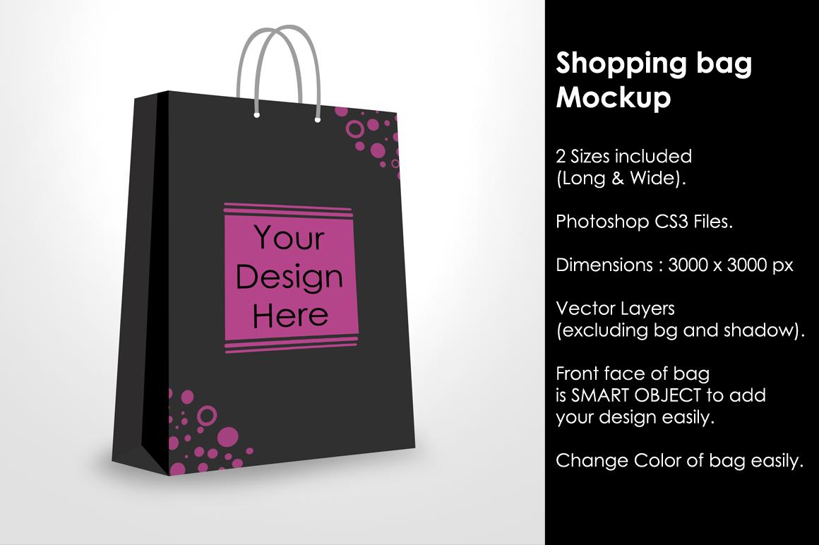 Paper / Shopping bag Mockup example image 1