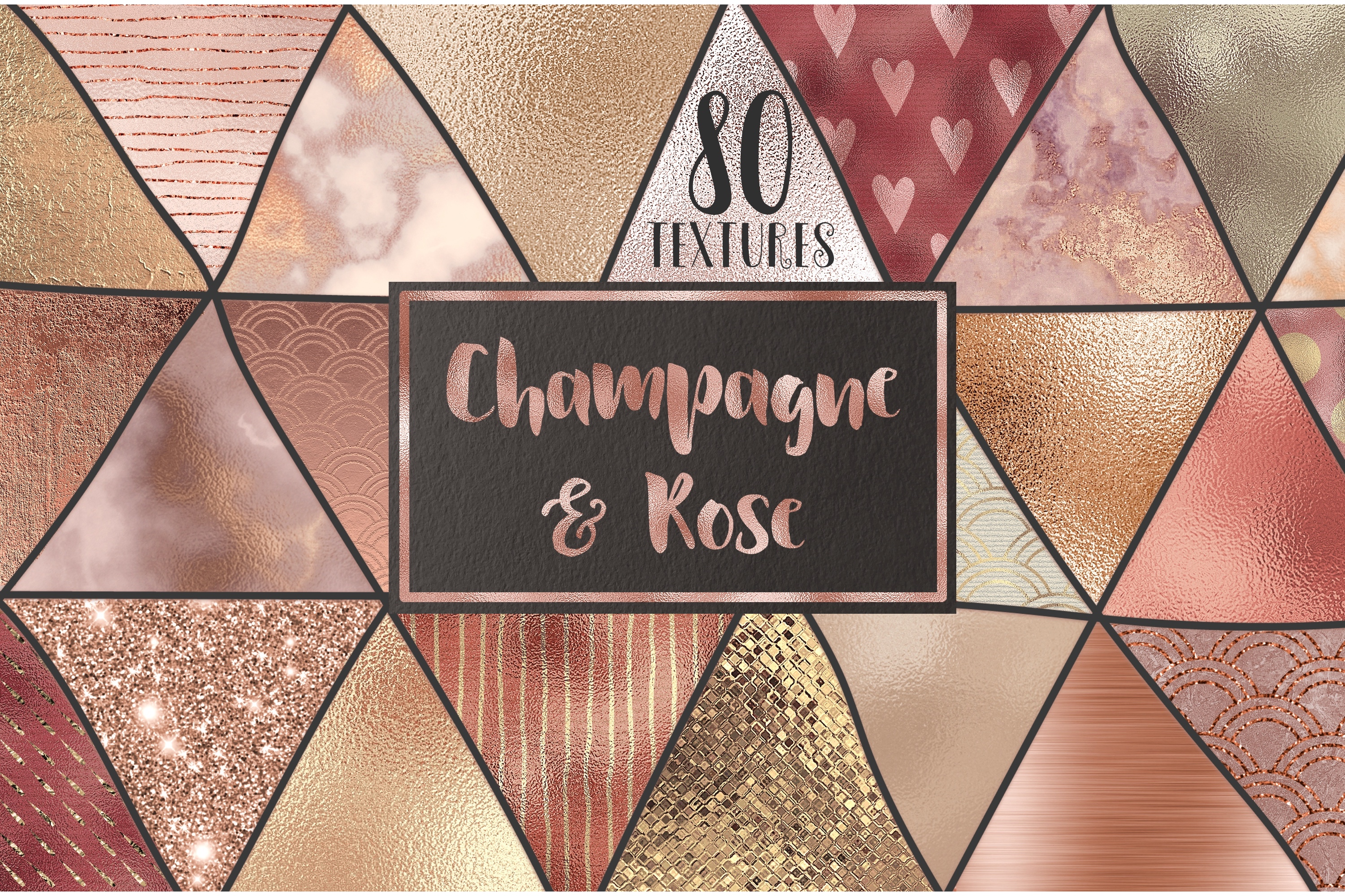 Rose gold and champagne textures example image 1