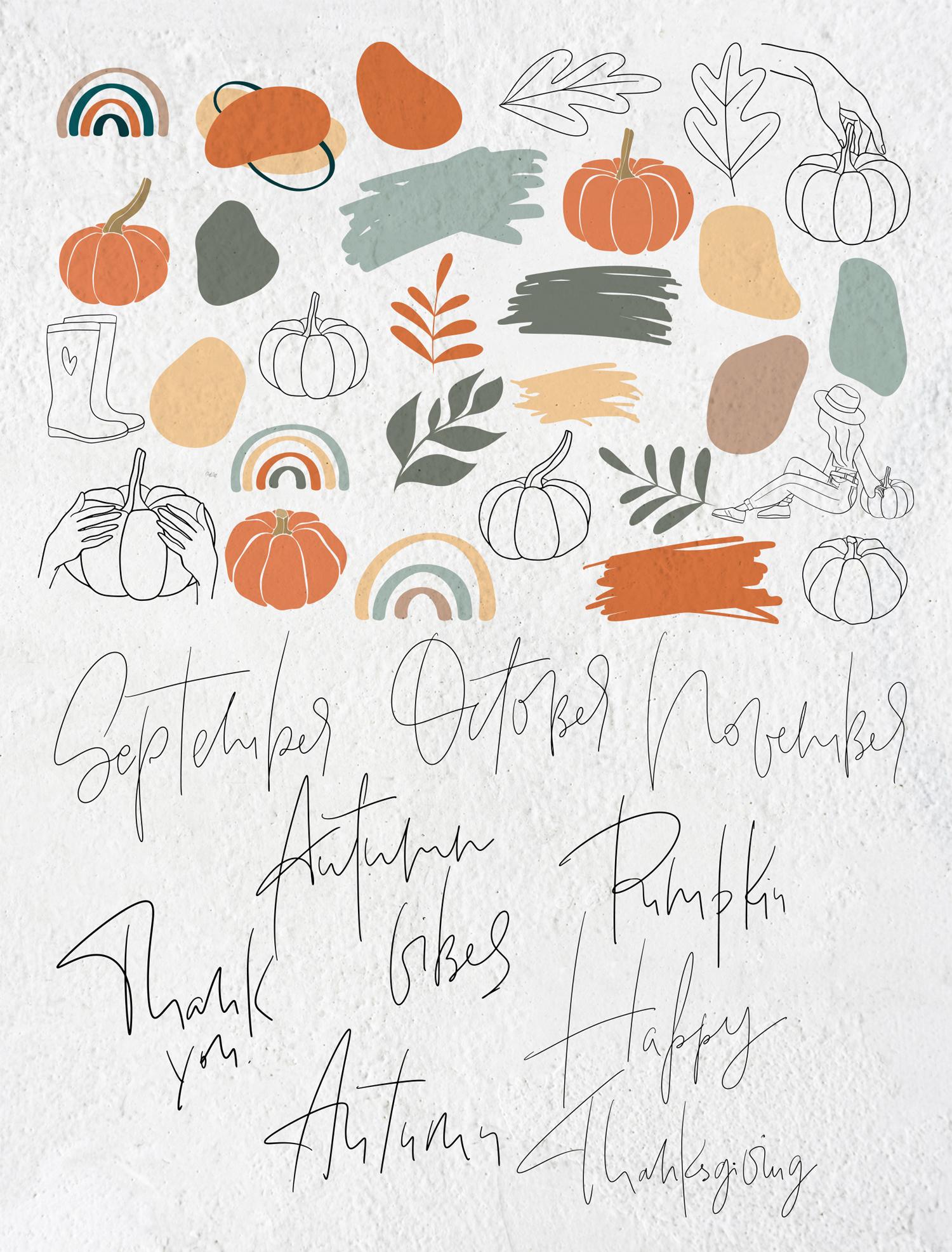 Autumn Vibes. Line art example image 13