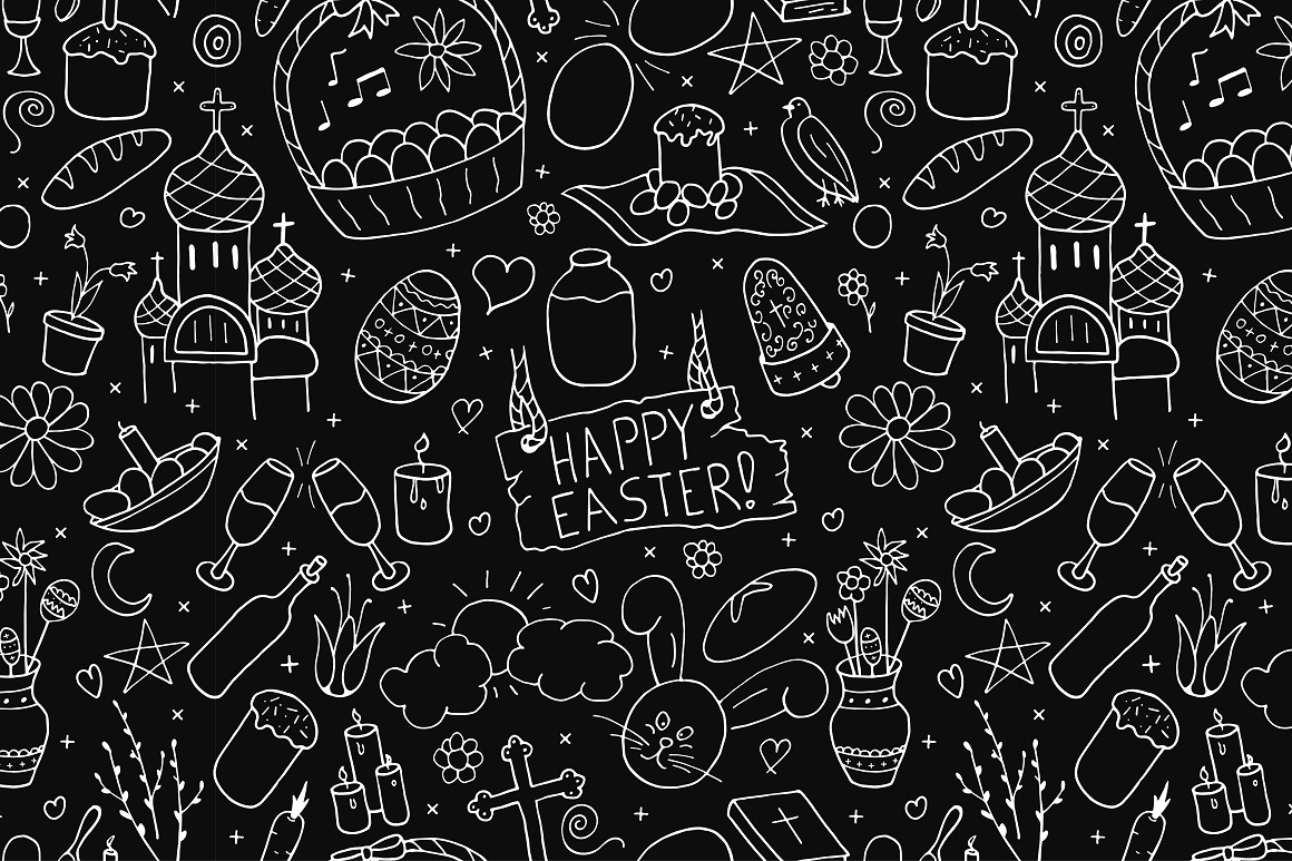 Happy Easter hand drawn collection. example image 7