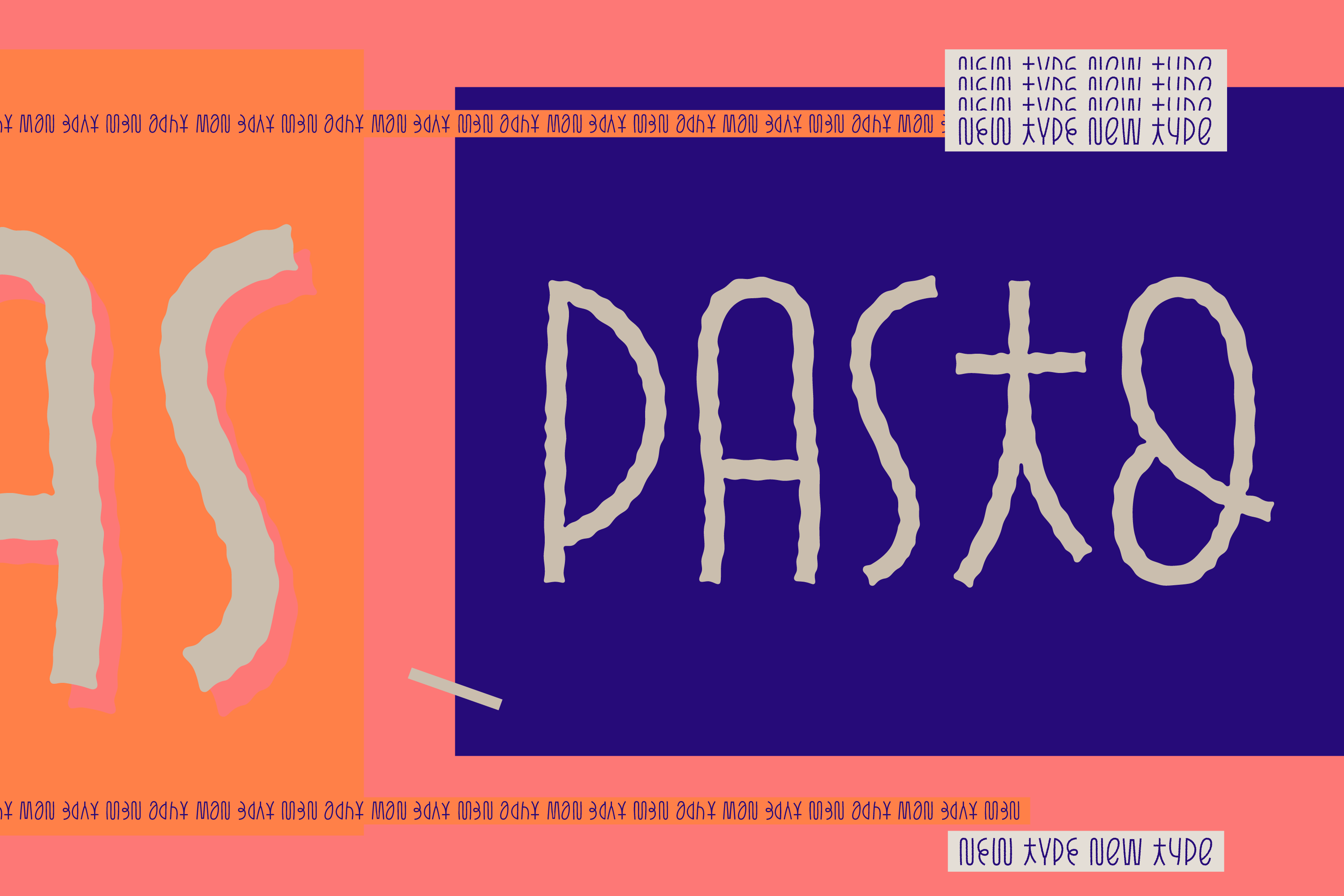 Pasto Complete Family example image 1