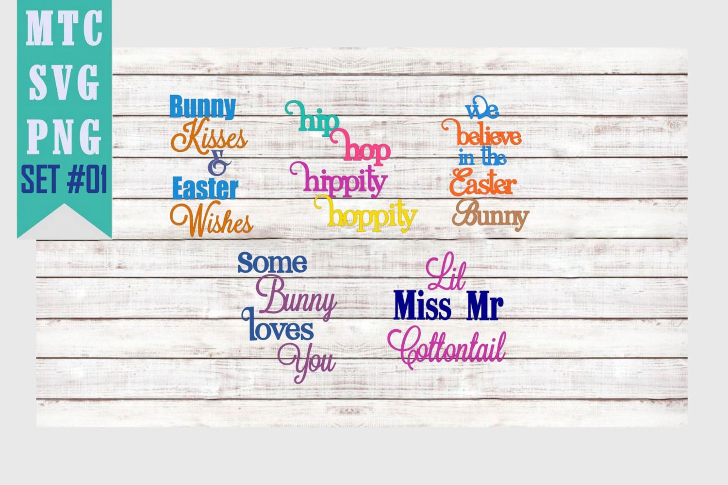 Peeping Easter Bunny Set #3 with Sayings Set #1 SVG Cut File example image 3