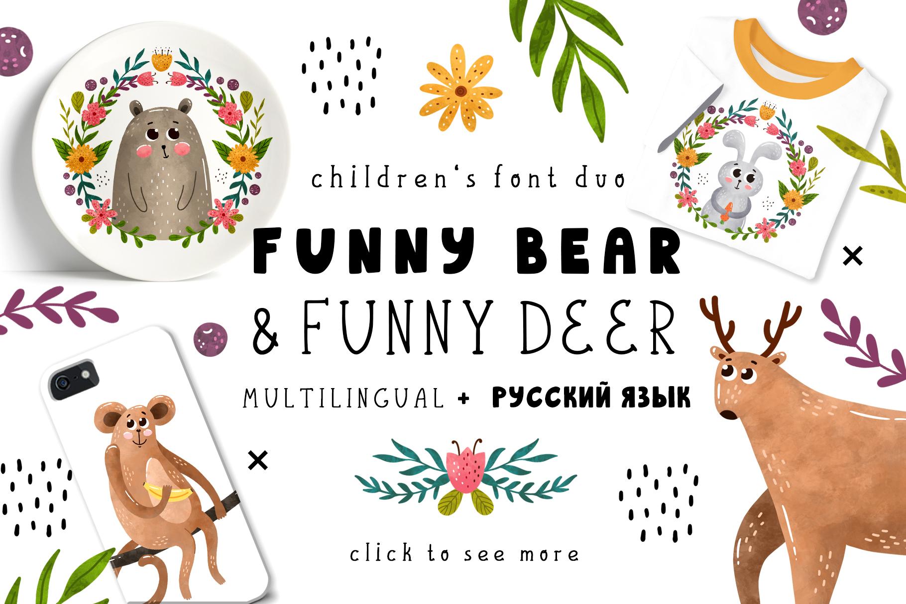 Funnybear & Funnydeer - Duo font example image 1