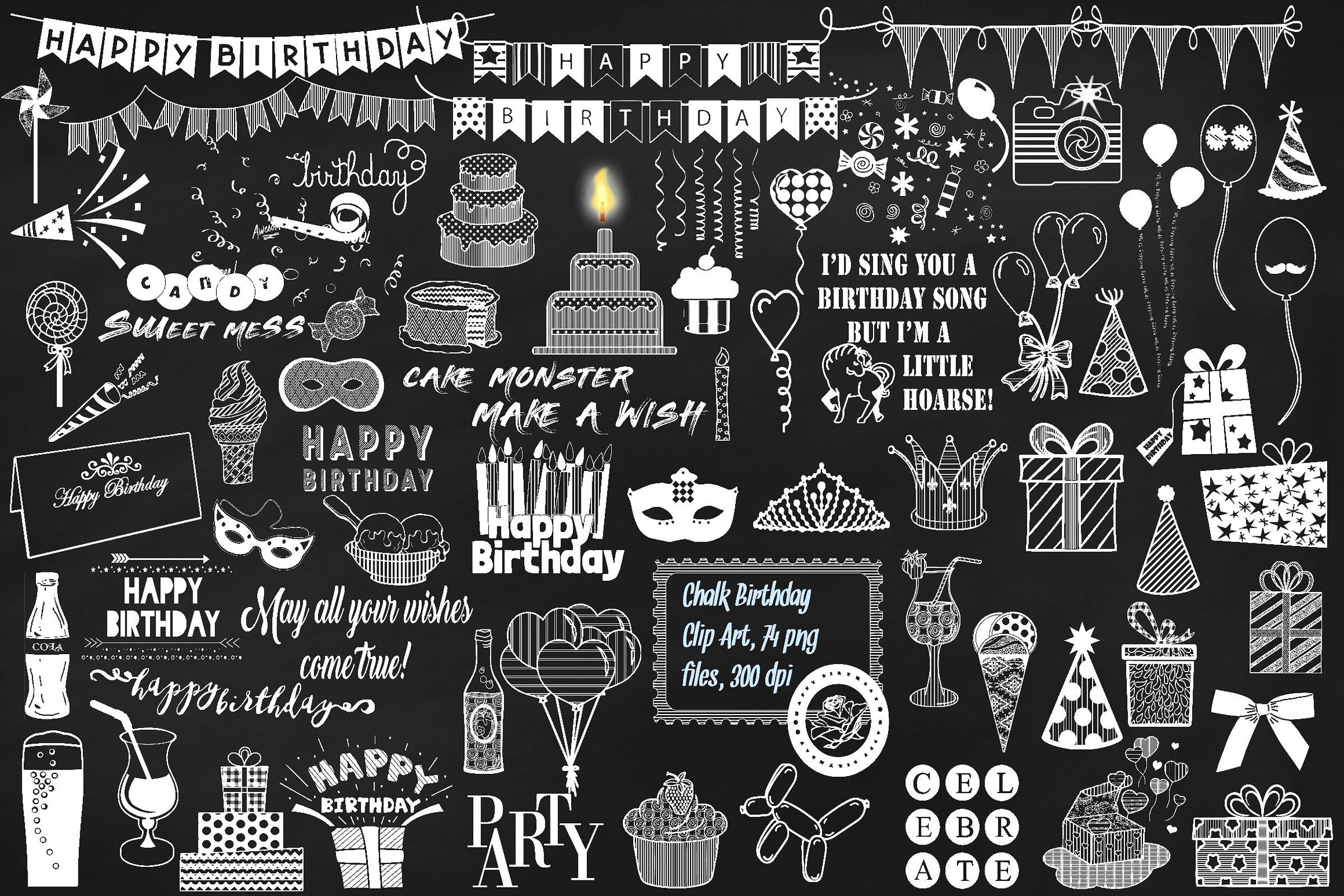 Chalk Birthday Mega Bundle Clip Art example image 1