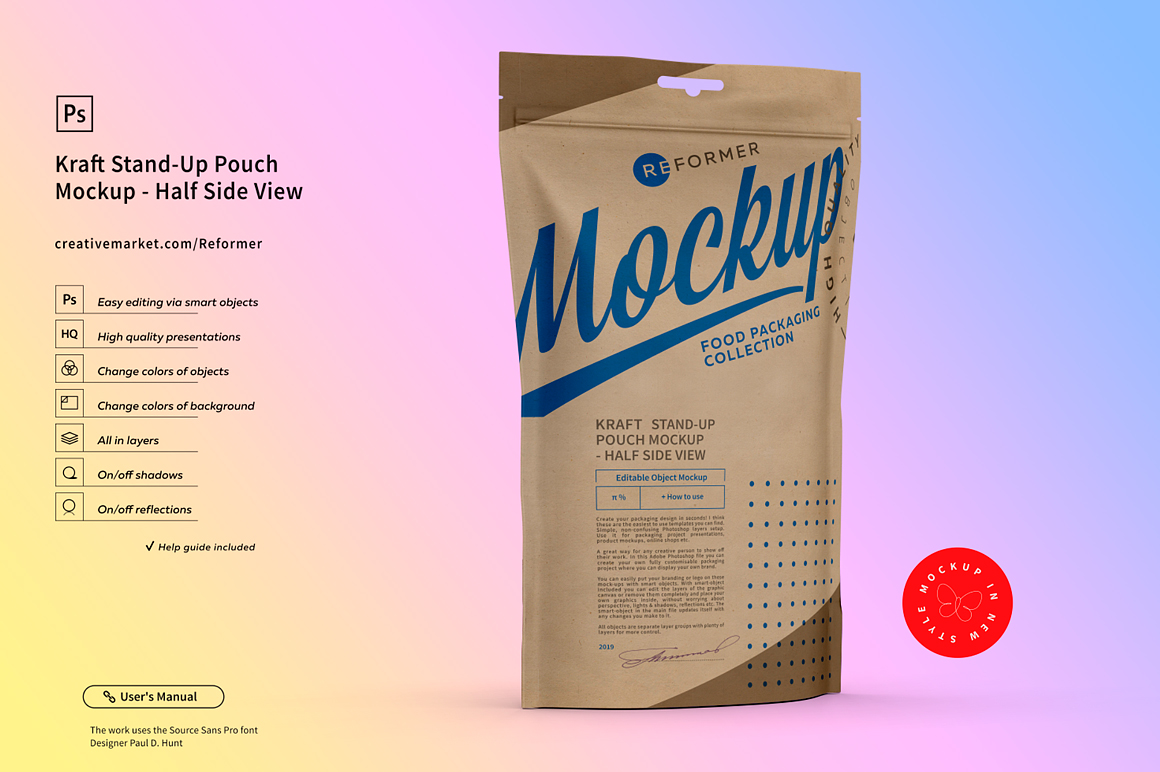 Kraft Stand-Up Pouch Mockup - Half Side View example image 3