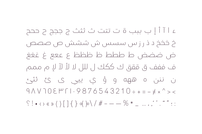 Lamhah - Arabic Typeface example image 10