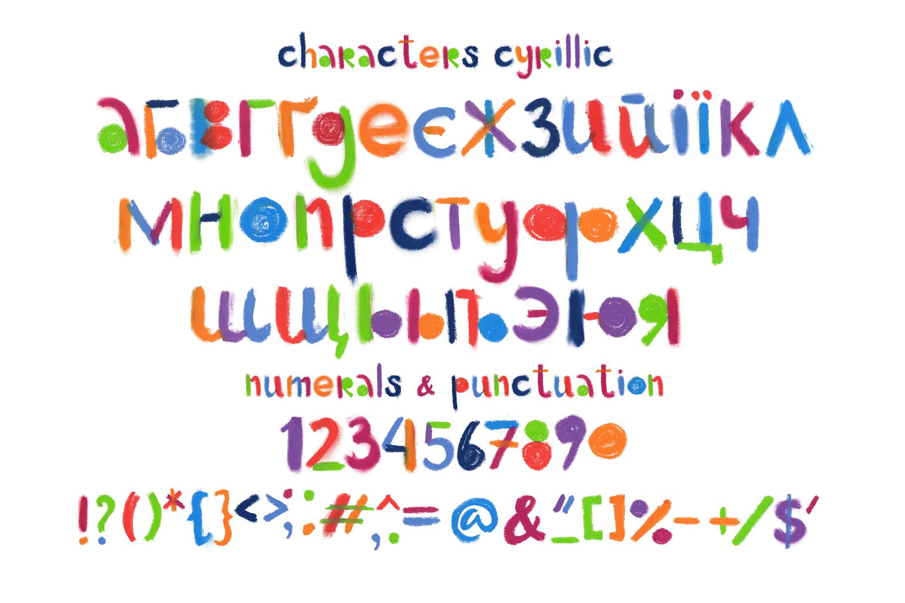 """Little monster"" bitmap color font example image 3"