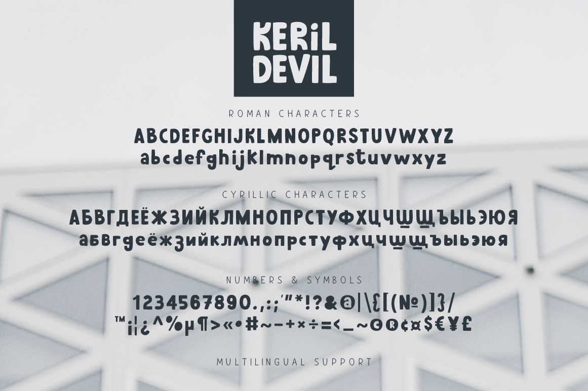 Keril Devil example image 5