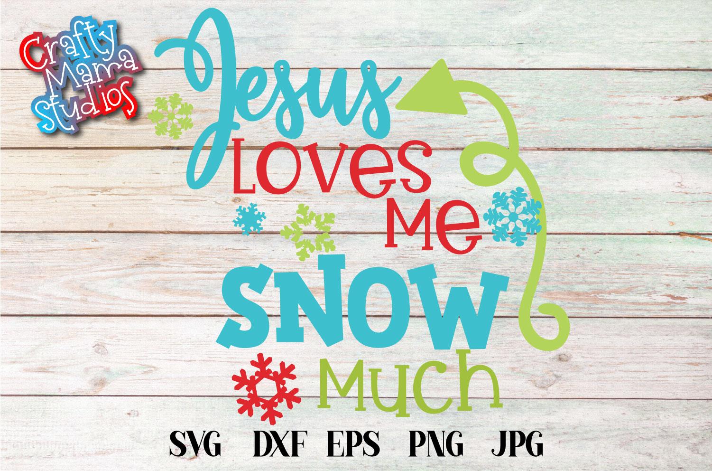Jesus Christmas Bundle, Christian Christmas Sublimation example image 7
