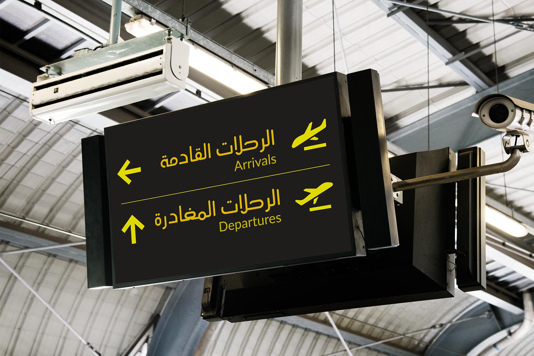 Khayali Arabic Font example image 7