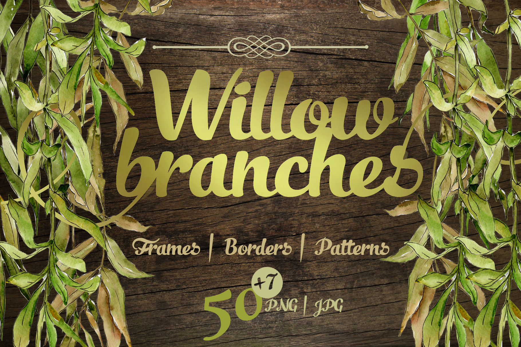 Willow branches JPG watercolor set  example image 1