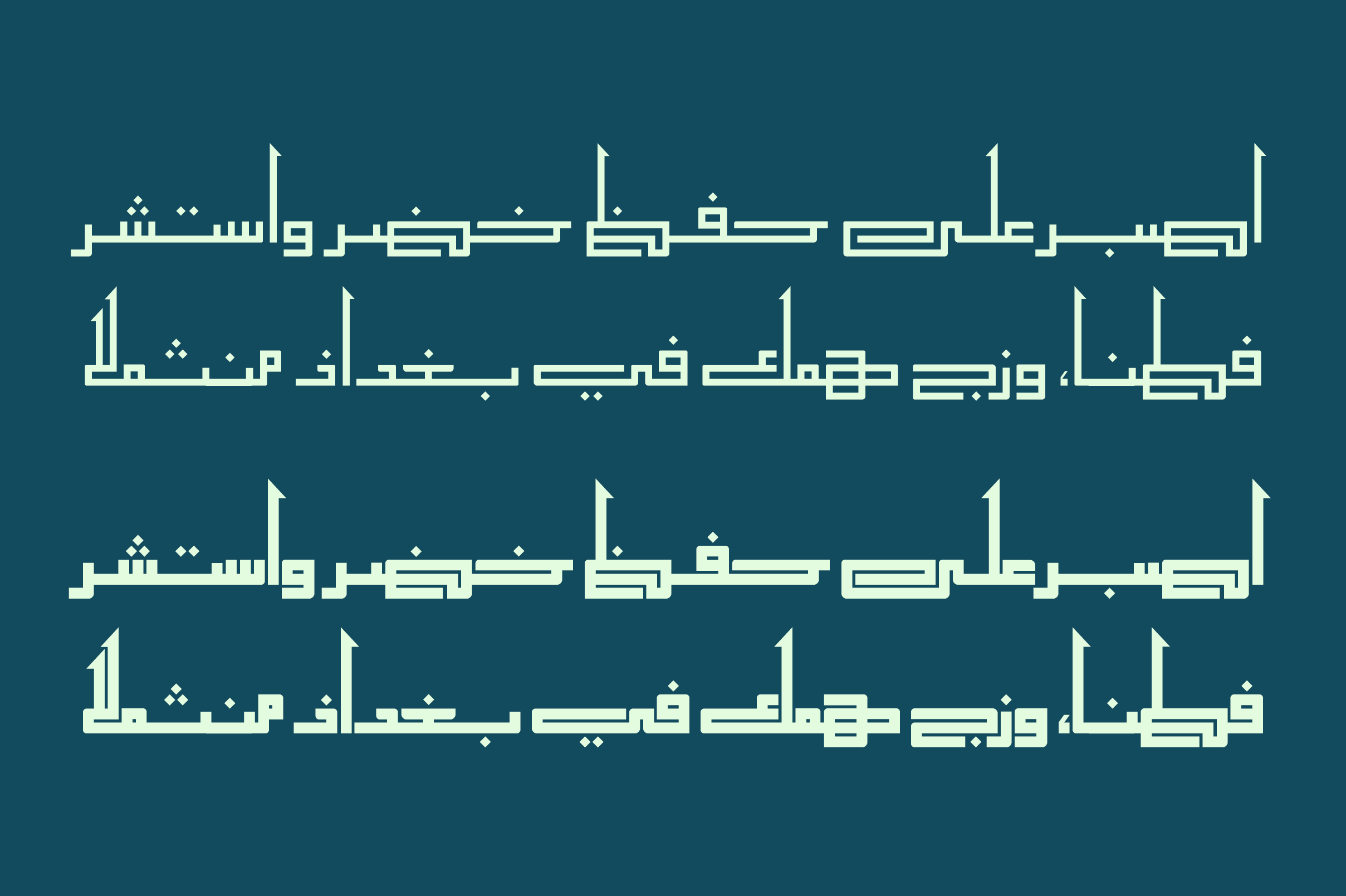 Alama - Arabic Font example image 3