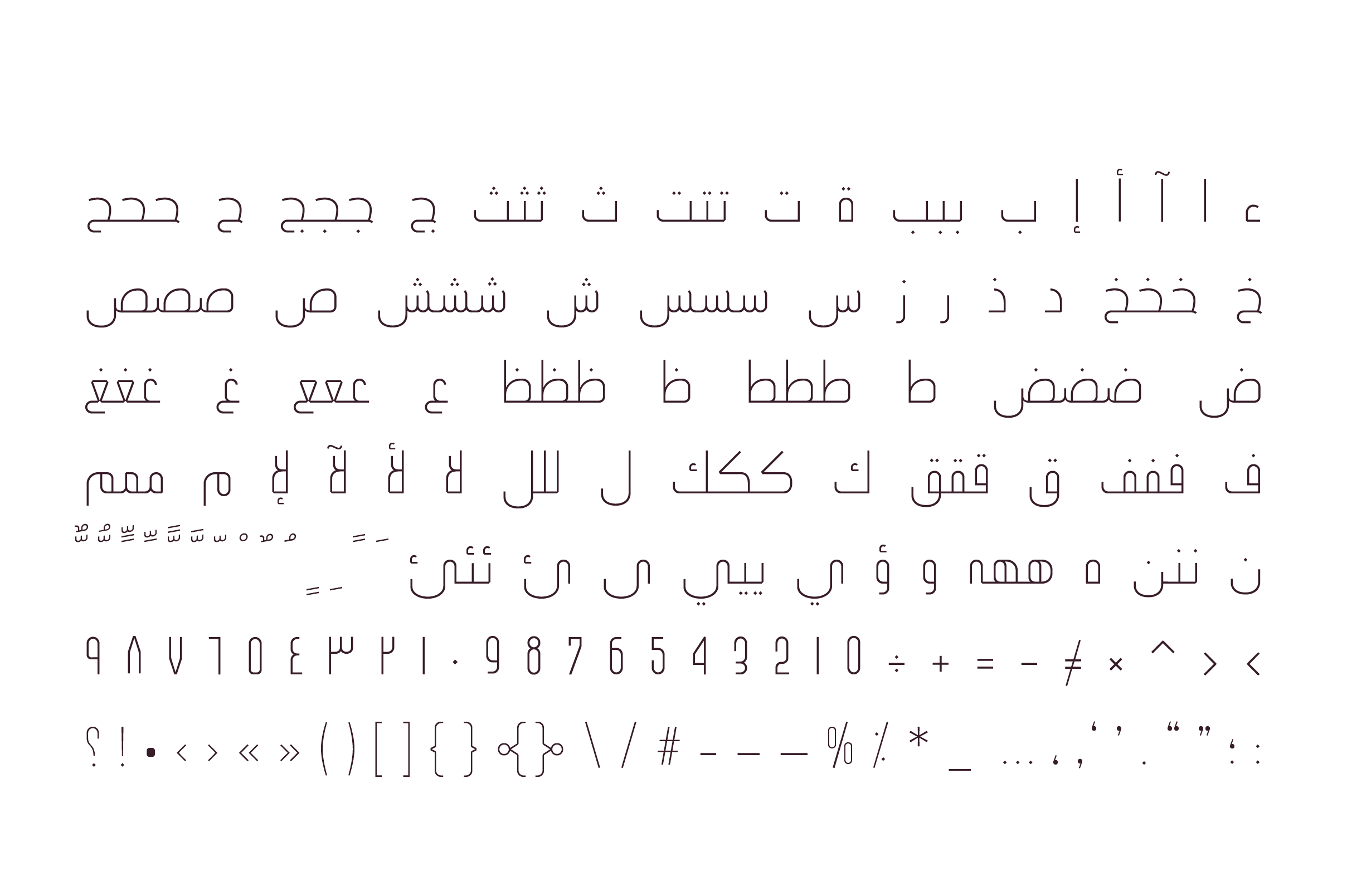 Ikseer - Arabic Typeface example image 9
