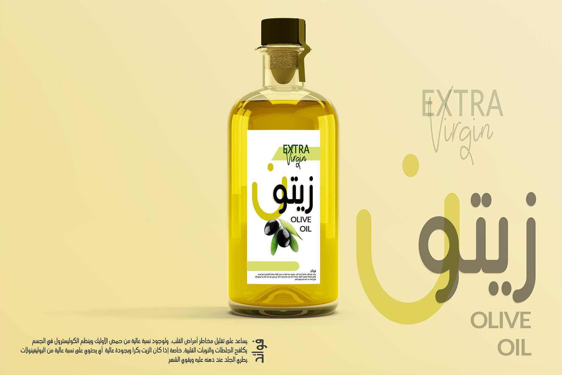 Khayali Arabic Font example image 11